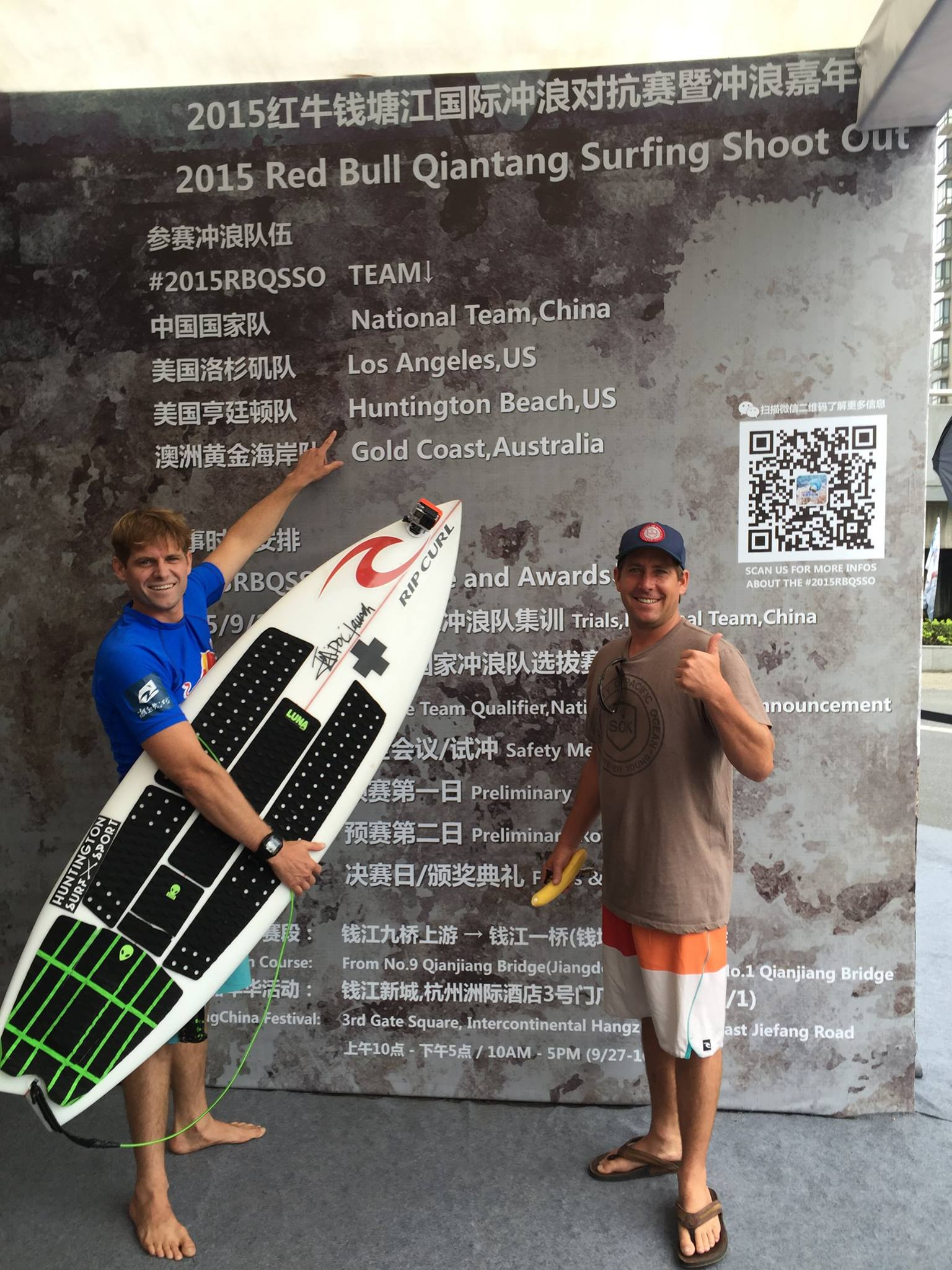timmy-and-ryan-turner-competing-in-china-.jpg